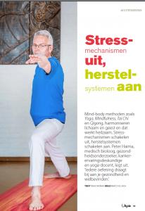 Life-Force Yoga in de media- Peter Haima